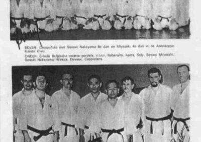 1975- Nakayama